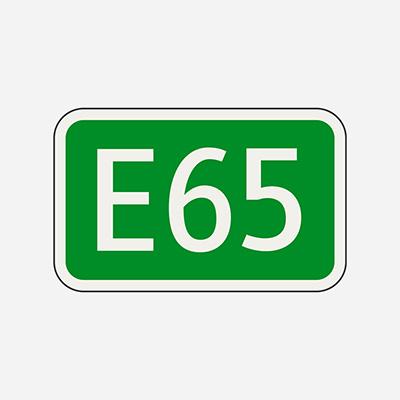 Číslo E-cesty